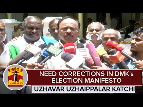 TN-Elections-2016--Need-Corrections-in-DMKs-Election-Manifesto--Chellamuthu-UUK