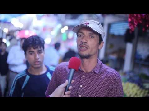 كيف مر شهر رمضان على قطاع غزة؟