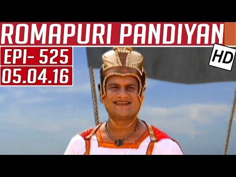 Romapuri-Pandiyan-Epi-525-Tamil-TV-Serial-05-04-2016-Kalaignar-TV
