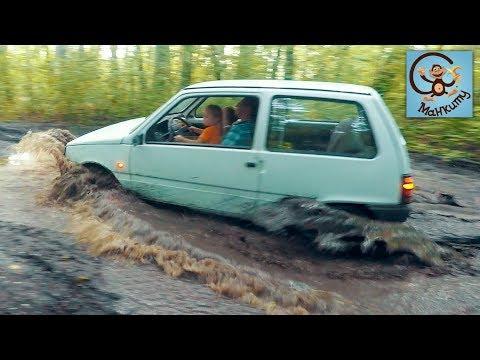Дети и Машина. Застряли в луже. Делаем машину из мультика Маша и Медведь. МашаМобиль #2 (видео)