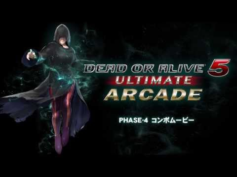 ultimate war arcade bomb 3ds