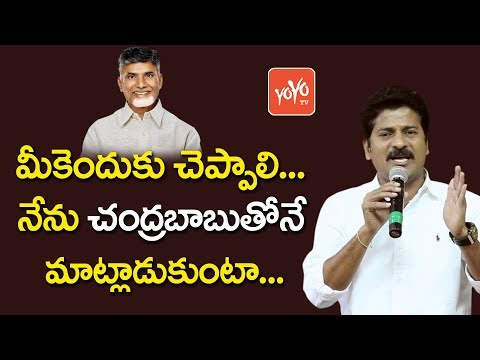 Revanth Reddy Did Not Responded to Us : TTDP Leaders | L Ramana | Politburo Meeting