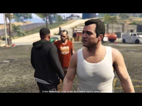 Grand Theft Auto V - Сюжет 12 - VspishkaGame [PC 60 fps 1080p]