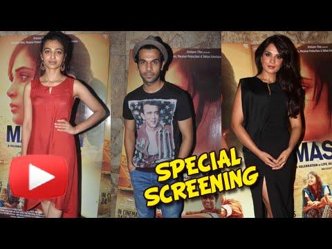 Masaan Celebrity Screening | Rajkumar Rao, Richa C