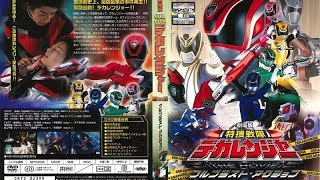 Nonton Dekaranger Movie Blast Action  Full Vietsub Film Subtitle Indonesia Streaming Movie Download
