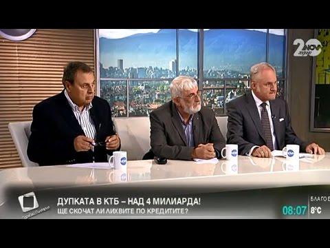 Божидар Данев: Банковата тайна трябва да падне