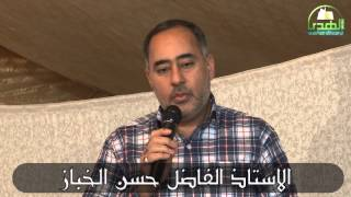 تواشيح الأستاذ حسن الخباز في مسابقة القرآن المشترك 1434هـ