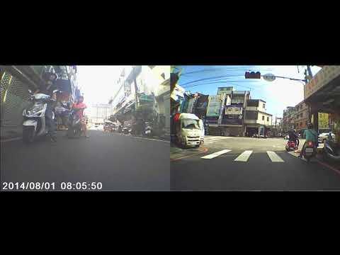 新竹市 機車 車禍