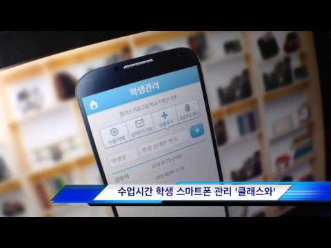Video of 클래스와_교사용