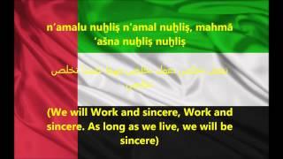Title: Ishy Bilady - عيشي بلادي (Long Live my Nation) Lyrics: Arif Al Sheikh Abdullah Al Hassan, 1996 Music: Mohammed Abdel Wahab Adopted: 1971 Lyrics: ...