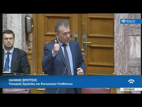 Αντιπαράθεση στη Βουλή για το πρόγραμμα τηλεκατάρτισης