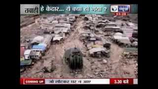 Kedarnath India  city photo : India News: Kedarnath area worst affected