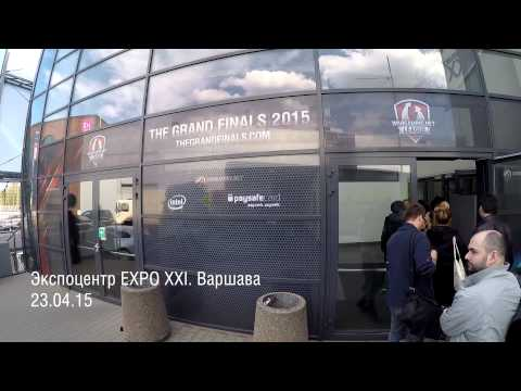 Гранд-Финал Wargaming.net League Варшава 2015. Видео блог от StarLadder.tv