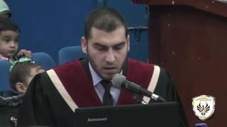 مناقشة رسالة ماجستير الباحث إسماعيل دلول