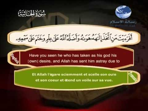 45- Al-Jatheya (Translation of the Meanings of The Noble Quran in the English Language)