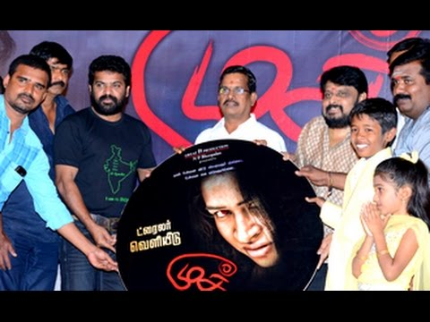 Mooch Movie Audio Launch - Director Ameer, Agathiyan, Snehan