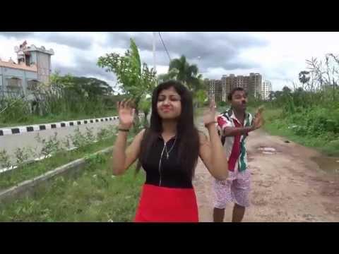 4. Amar Bou Amar Katha Sone Na ( আমার বউ আমার কথা শোনে না )
