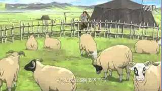 Nonton                1   The Tibetan Dog   1         Chinese Mp4 Film Subtitle Indonesia Streaming Movie Download