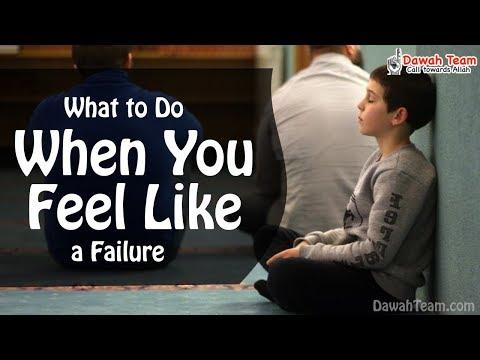 What to Do When You Feel Like a Failure ᴴᴰ ┇Nouman Ali Khan┇ Dawah Team