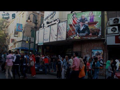 في عيد الاضحى.. السينما تتحدى كورونا بهذه الأفلام