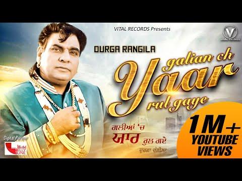 Galian Ch Yaar Rul Gaye (Full Song) || Durga Rangila || Vital Records || Latest Hit Songs