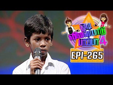Odi-Vilayadu-Pappa-Season-4-Epi-265-R-Kishore-Kumar-Dance-Show-24-08-2016