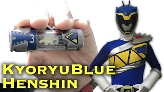 Kyoryublue [Super Sentai Henshin Morph]