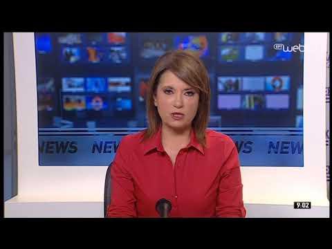 Στην Κάλπη – Τίτλοι Ειδήσεων στις 09:00 | 07/07/2019 | ΕΡΤ