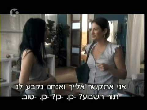 Matay Nitnashek - Suzi & Dorit part 3 (ep5) - english sub