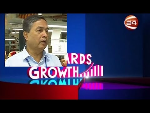 Towards Growth | টুওয়ার্ডস গ্রোথ | 19 October 2019