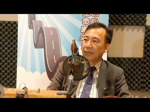 電台見證推薦   余德淳 ~青年人迷機(11/15/2015多倫多播放)