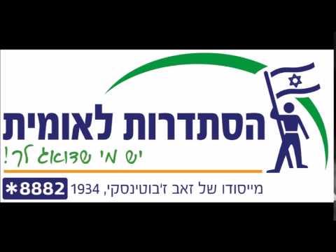 הסכם קיבוצי נחתם בין מכבי דנט לעובדיה ונציגי ההסתדרות הלאומית