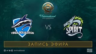 Vega vs Spirit, The International 2017 Qualifiers [XBOCT, GodHunt]