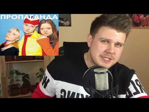 Новый ролик от Кирилла Нечаева. А что, если спеть песню голосами звезд из 90-х?