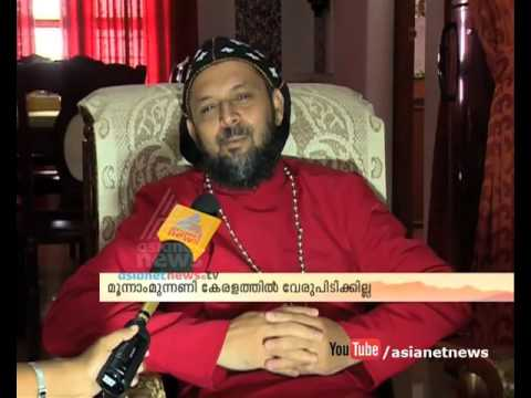 SNDP s new Political party Geevarghese Mor Coorilose responses 09 October 2015 11 27 AM