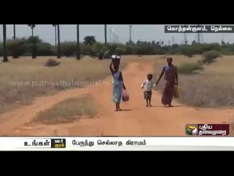 School-students-suffer-without-bus-service-in-Kothamangalam-Nellai