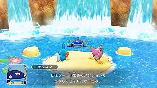 【公式】『ポケモン不思議のダンジョン 救助隊DX』特別映像 自然変動篇 by Pokemon Japan