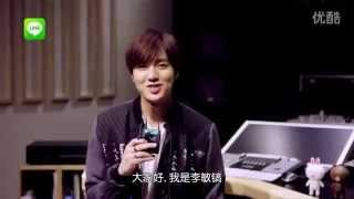 "Video [Micro Drama] 이민호 ""One LINE Romance"" interview MP3, 3GP, MP4, WEBM, AVI, FLV September 2018"