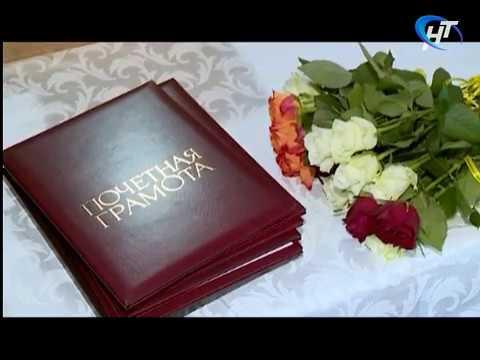 Новгородские представители индустрии гостепреимства принимают поздравления