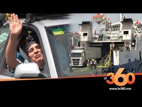 Le360.ma •هكذا ميناء طنجة المتوسط يستقبل وفود كبيرة من المغاربة قبل عيد الاضحي