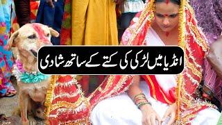 Amazing Wedding Ceremony - Purisrar Dunya - Urdu Documentaries