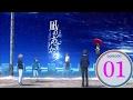 Download Lagu Nagi no Asukara Episode 1 English Subbed   凪のあすから 1 ★ ✮ ✪ ✩ Mp3 Free