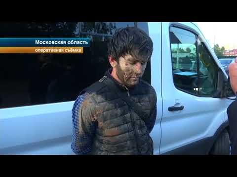 В Подмосковье задержали банду, вымогавшую у предпринимателей миллионы рублей (видео)