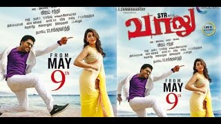 Hot News: Vaalu to release on May 9th