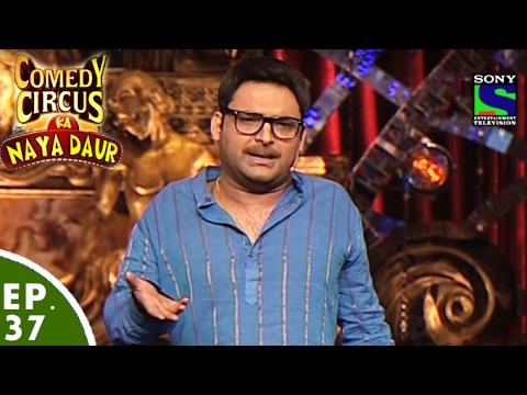 Comedy Circus Ka Naya Daur – Ep 37 – Kapil Sharma As An Old Man