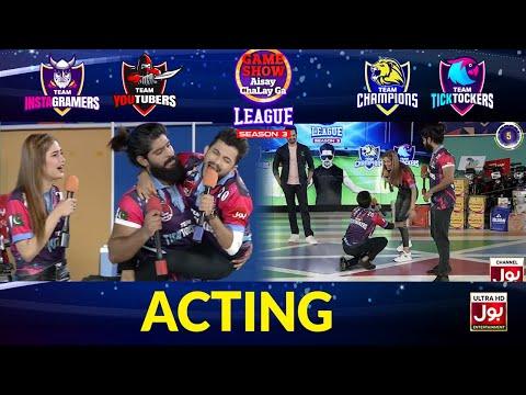 Acting | Game Show Aisay Chalay Ga League Season 3 | Danish Taimoor Show