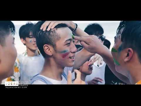 Kỉ yếu 12A5 NH 2017 2018 Lagi Bình Thuận - trường THCS & THPT Hoa Sen