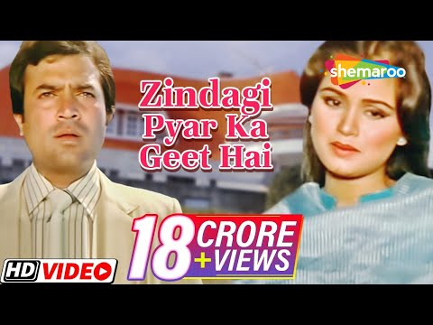 Download Zindagi Pyar Ka Geet Hai | Padmini Kolhapure | Souten | Old Hindi Songs {HD} | Lata Mangeshkar HD Mp4 3GP Video and MP3