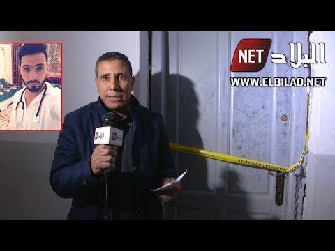"""شاهدوا .. موفد قناة البلاد ينقل لكم مشاهد من الغرفة التي ذٌبح فيها الطالب """"أصيل"""" صاحب الـ 21 سنة؟!"""