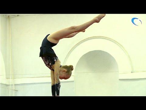 В «Манеже» открылись соревнования по спортивной акробатике «Никольские пируэты»